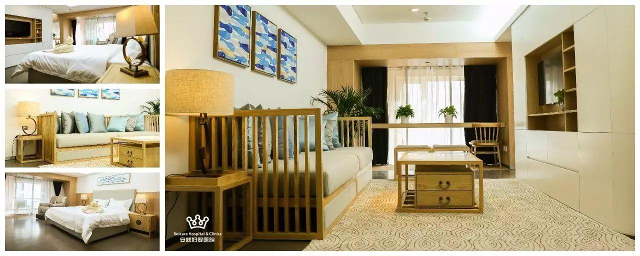 开业巨促|安联第二产科病房第二月子中心今起家具市场二手淘宝图片