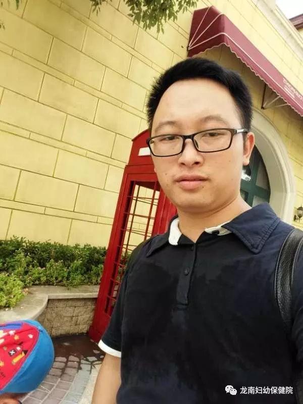 龙南妇幼保健院2018年迎新春暨2017年总结表