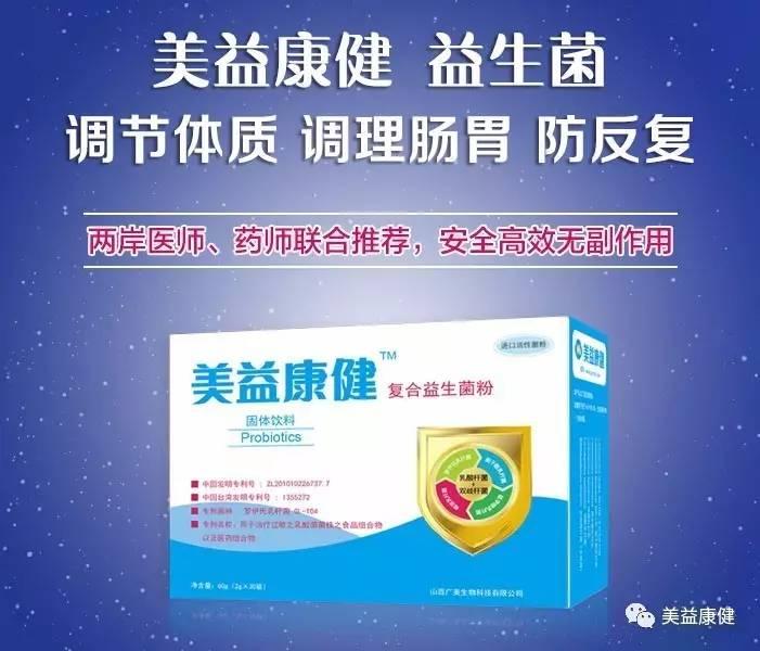 儿童过敏性鼻炎药物治疗、物理治疗、及益生菌