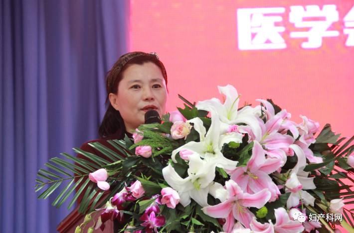 黑龙江省医学会围产医学年底压轴大戏,大庆油