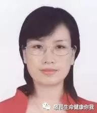 北京协和医院妇科专家定期来东院出诊啦!