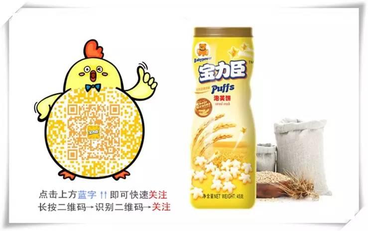 【崔玉涛谈常见病】宝宝感冒的护理和治疗_水