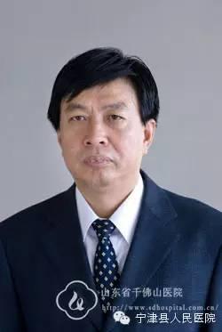 好消息:3月12日(周六)山东省千佛山医院皮肤科