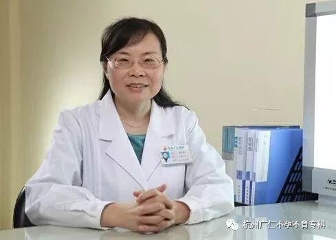 【杭州人工授精医院】注意:人工授精不仅费用