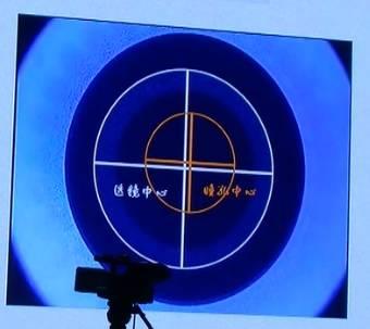 【专家推荐.背景】王雁视频:飞秒教授小切口角视频激光爱情图片
