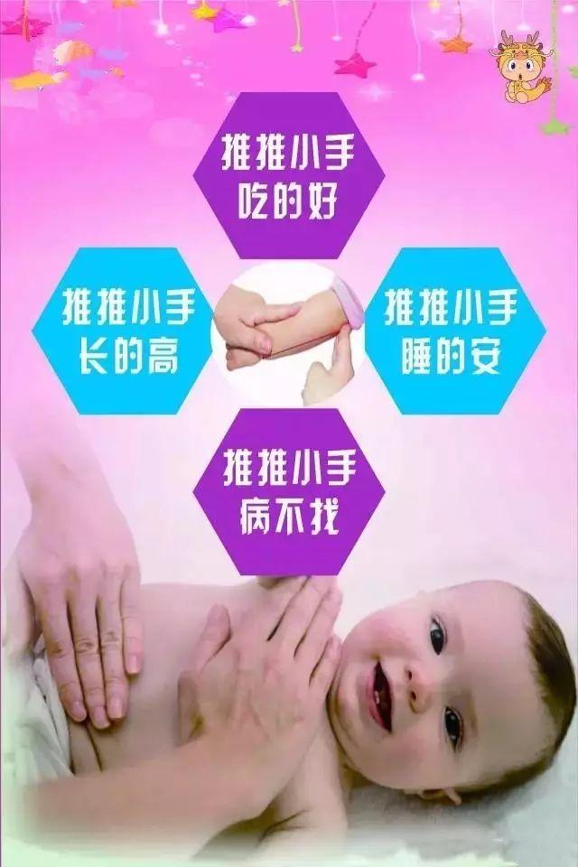 小儿推拿保健调理的重要性,家长要谨记!