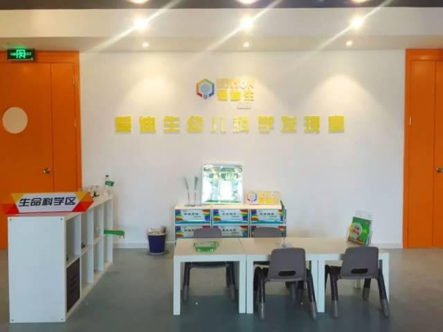 【北师大实验幼儿园】老师、保育员、厨师、会