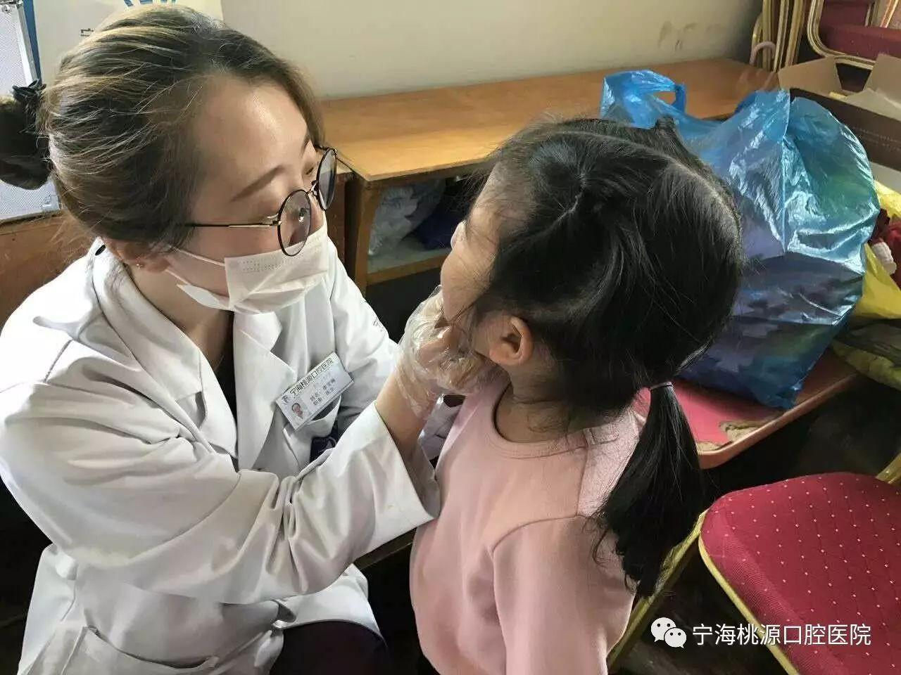 哈佛幼儿园口腔保健知识讲课,爱牙从娃娃抓起