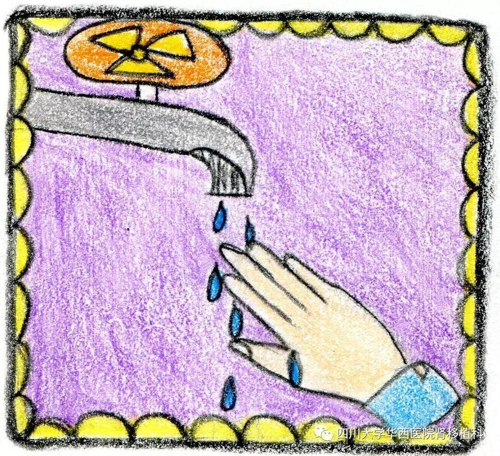 肾移植术后的健康生活方式_水滴健康_水滴筹